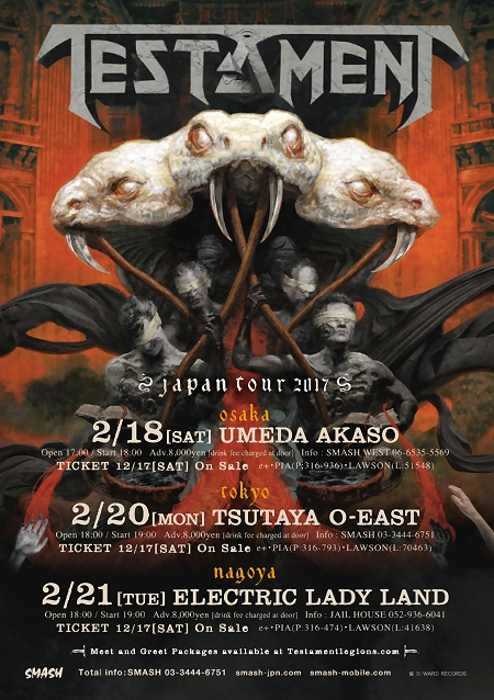 Testament Japan Tour 2017